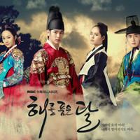 dvd film drama korea the moon that embraces the sun