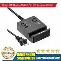 HS UGreen USB Charging Station 3 Port with Smartphone Holder