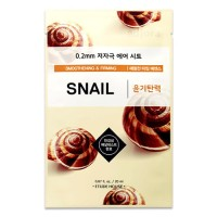 ETUDE HOUSE - 0.2mm Therapy Air Mask - SNAIL