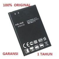 100% ORIGINAL Battery LG BL-44JR / L40 dual, P940 Prada 3.0, SU880