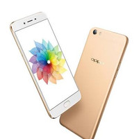 Oppo R9s Plus Gold Ram 6GB Rom 64GB Global Internasional