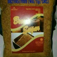 Gula Palem/ Brown sugar (Murni 100% aren)