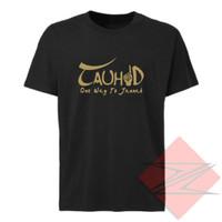 Kaos T-shirt Dakwah Tauhid One Way To Jannah - Zalfa Clothing