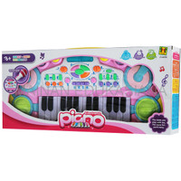 BEST SELLER ELECTRONIC PIANO PINK CY6032 MAINAN MUSIC KEYBOARD