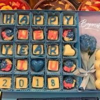 Coklat Tahun BaruI love you