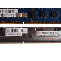 Memory RAM V-GeN Untuk Server DDR3 16GB PC-12800 ECC REG