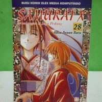komik  SAMURAI X  vol.1-28end  by.nobuhiro watsuki