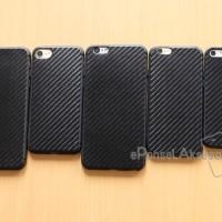 iPhone 5/5S/SE Carbon Fiber Silicon Case