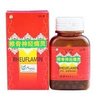 Rheuflamin (Chui Gu Shen Jing Tong Ling / Sciatica Pills)