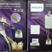 PHILIPS Garment Steamer GC524 Setrika Uap Berdiri Yang bagus asli baru