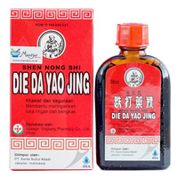 Die Da Yao Jing (Saras Subur Ayoe)