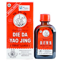 Die Da Yao Jing (Feng Liao Xing)