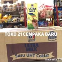 Harga Susu Ultra 200 Ml Katalog.or.id