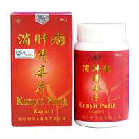 Kunyit Putih (Kaplet) - Obat herbal untuk mengatasi kanker dan tumor
