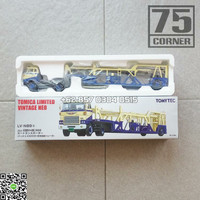 Tomica Limited Vintage Neo, LV-N89b Hino HE366 type car transporter