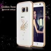 Samsung Galaxy S8 + S 8 s8 Plus Silicone Swan with diamond soft case