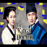 drama korea the horse doctor