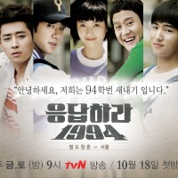 Reply 1994 21 Ep Super HD Drama korea Complete