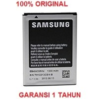 100% ORIGINAL SAMSUNG Battery EB464358VU / Galaxy mini 2, Fame, Dll