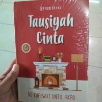 Tausiyah Cinta: No Khalwat Until Akad - @tausiyahku