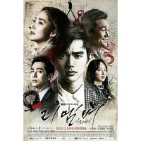 Remember ( 2015 ) Drama Korea
