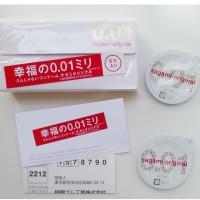 Obat Alat Kesehatan SAGAMI ORIGINAL 0 01 Made in Japan Kondom Tertipi