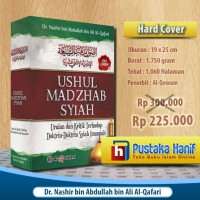 Buku Ushul Madzhab Syiah - Ulasan Lengkap Ajaran Syiah Imamiah