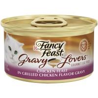 purina fancy feast gravy lovers grilled chicken flavor 85gr 85 gr can