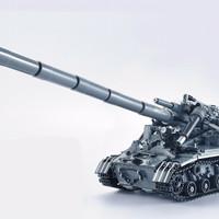 Brick Lego Xingbao 06011 USA T92 Tank Army Military Series 1832 Pcs