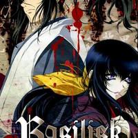 Kaset DVD Film Anime Basilisk Kouga Ninpocho