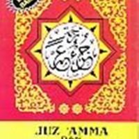 Harga juz amma dan terjemahannya h moh rifai original buku agama | WIKIPRICE INDONESIA