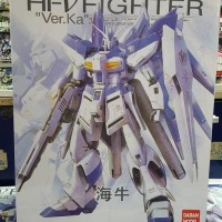 MG 1/100 RX-93-v2 Hi Nu Hi-V ver KA Gundam by DABAN MODEL