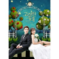 Noble, My Love ( 2015 ) Drama Korea