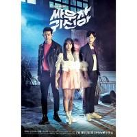 Let's Fight Ghost ( 2016 ) Drama Korea