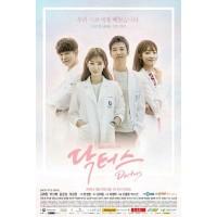 Doctors ( 2016 ) Drama Korea