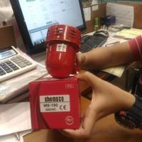 Baby Mini Sirine Siren Alarm MS190 MS-190 220 V AC Sirene Motor Sound