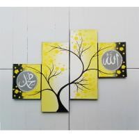 lukisan bunga minimalis sakura kuning kaligrafi panel