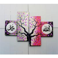 lukisan kaligrafi minimalis lafal allah dan muhammad