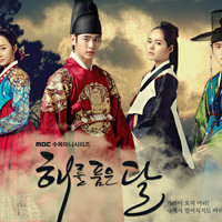 dvd film serial korea the moon that embraces the sun