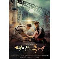 Descendants Of The Sun ( 2016 ) Drama Korea