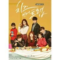 Cheese In The Trap ( 2016 ) Drama Korea