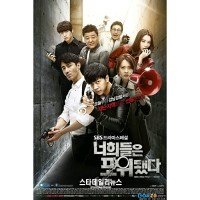 You're All Surrounded ( 2014 ) Drama Korea