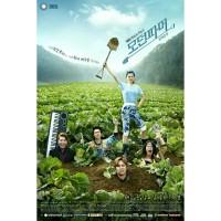 Modern Farmer ( 2014 ) Drama Korea