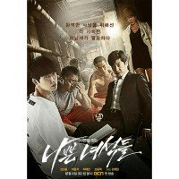 Bad Guys ( 2014 ) Drama Korea