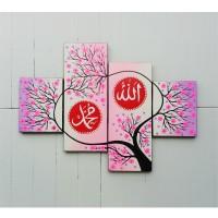 lukisan kaligrafi bunga pink minimalis - nisashop14