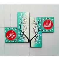 lukisan kaligrafi minimalis bunga nuansa hijau nisashop14