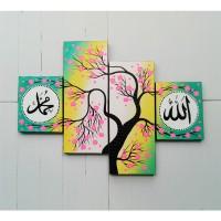 lukisan minimalis bunga pink kaligrafi - nisashop14