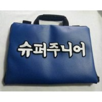 Super Junior Hangul kulit/leather softcase tas bag sarung laptop