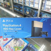 PS4 HDD Bay Cover - Original Brand New Product