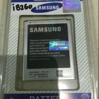 Baterai Batre Batrei Batrai Samsung Galaxy Core Duos I8260 I8262